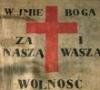 raisadobkach: (девятнадцатый век 2)