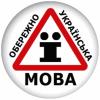 robofob: (мова)