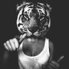 santiger: (tiger)