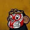 astro_domain: (Monkey)