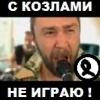 vyacheslav: (Чёрная лента)