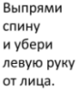 alexthunder: (спина-рука-лицо)