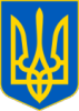capri7b: (Украина)