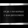 observer_l: ()