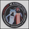 max_andriyahov: (pic#10863877)