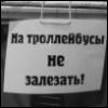 kabachek: (Странное)