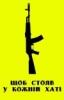 avs9: Gun (pic#10869368)