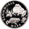 frogstail: (Медальный профиль)