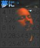 dr_tectonic: (Dream of Bingo)