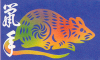 dr_tectonic: (rat stamp)