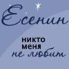 bullochka: (обиделась)