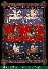 manyra: (Tapestry)
