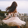 kayoko: (Default)