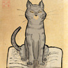 thistlechaser: (Book: Cat sitting on)