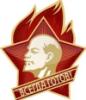 lesamohval: (всегда готов)
