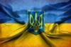 l_30: всегда (флаг_родной)