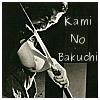 hanabushi: (Kami No Bakuchi)