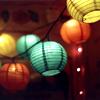 emo_episkey: (Chinese Lanterns)