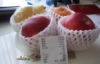 melita66: (japanese fruit)