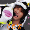 streetratmylife: ([junno] YearOfCow)