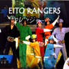 streetratmylife: ([Eito] Rangers)