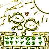 garote: (flounder garden)