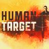 jedibuttercup: (human target)