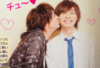 mysteriousgal11: (YabuHika love)