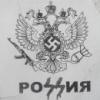 artgr: (руССкий мир)
