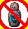 alterfrendlenta: («Не купу́й росі́йське!»)