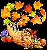 gaeln9796: (icon holiday_month_thanksgiving_cornacop)