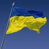 cybernatic_cat: (ukraine)