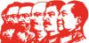 otkaznik1: (коммунизм)