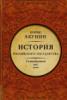 otkaznik1: (книга)