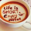 starstop: (coffee)