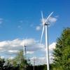 c1: Windmills (Windmills)
