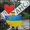 lg_hater: (love-luhansk)