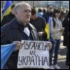 lg_hater: (luhansk-is-ukraine)