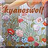 kyanoswolf: (summer)