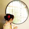 kaosah: (Japanese house mirror)
