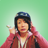 antpower: (嵐 aiba crash helmet)