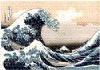 rcw: (wave)