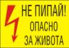nm_work: (danger)