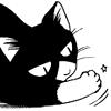 catfriend: (swipe)