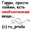 dra_9: (есть вещи...)