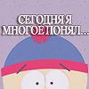 moja_zhizn: (эх)