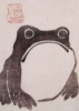 dyfferent: (sad frog)