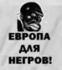 justfedja: (Европа для негров!)