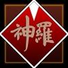 draco_rattus: (Shinra Logo) (Default)