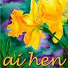 ai_hen: (Default)